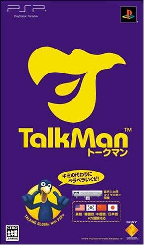 TALKMAN(マイクロホン同梱版)