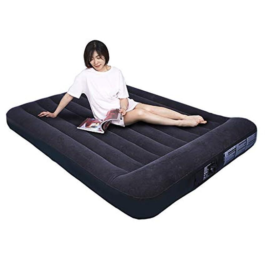 ペレット恥ずかしい権威ベッド、膨脹可能な世帯のマットレスの屋外の携帯用エアベッド(サイズ:203 * 152cm)
