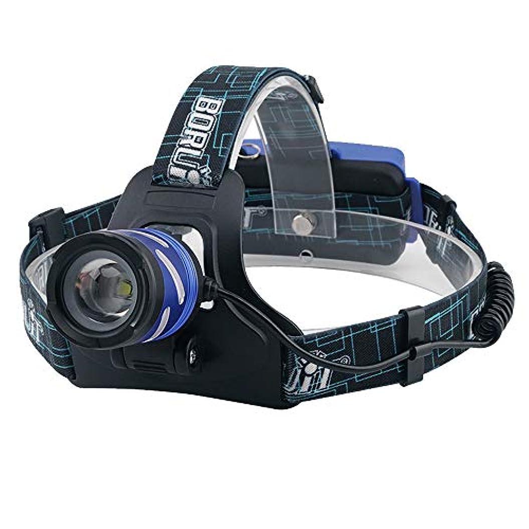 ベッド融合分類LED ヘッドライト USB充電 3点モード 角度調節可能 アウトドアライト 小型 軽量 防水 夜間作業 登山 夜釣り 防災用