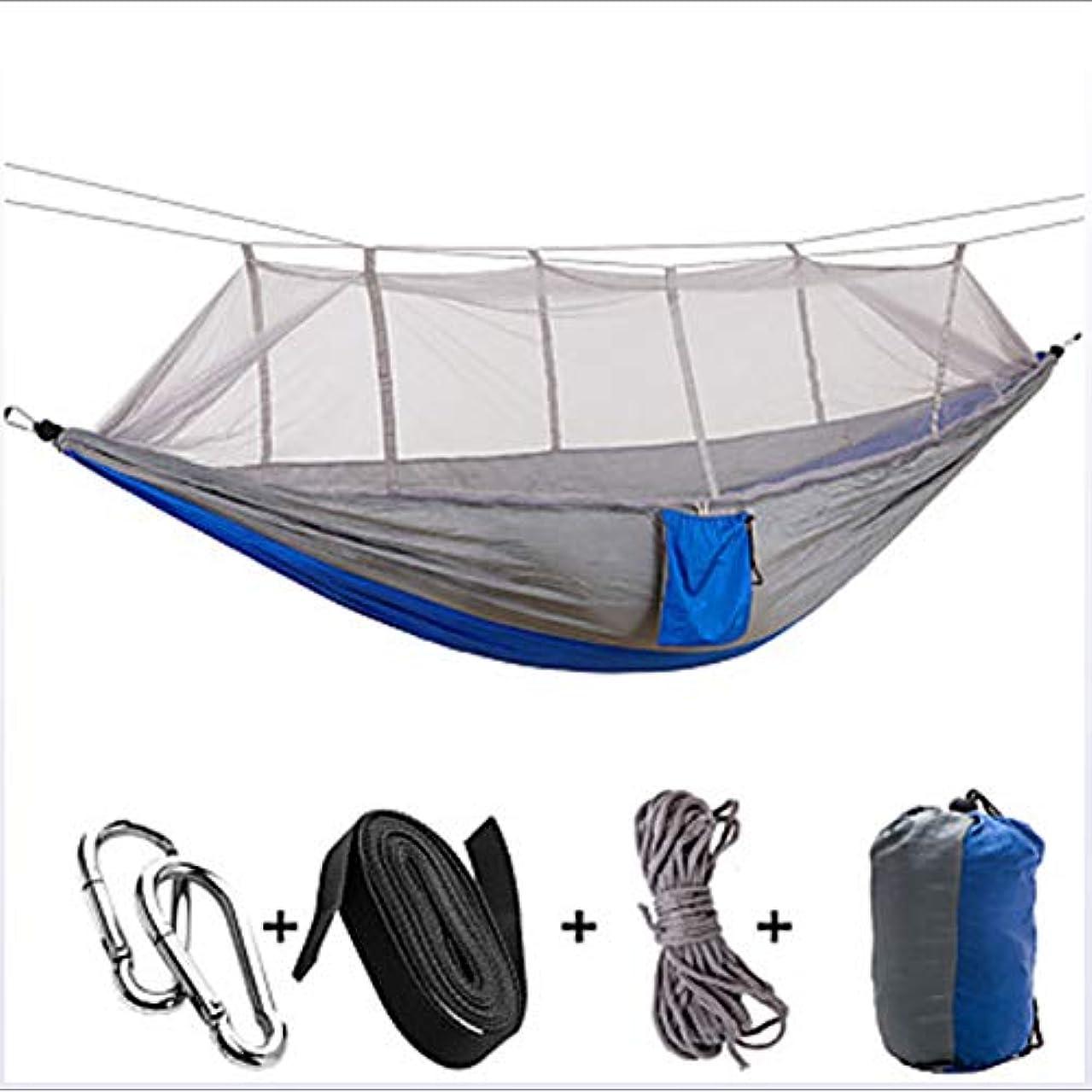 ペデスタルデイジー先史時代の蚊帳付き屋外用軽量ハンマー、クイックドライ、通気性サテン/チュール(2人用)釣り/キャンプ