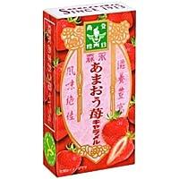 森永製菓  あまおう苺キャラメル  12粒×10個