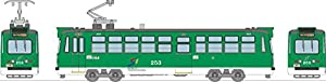 現在、札幌市交通局が運営している路面電車は2018年8月12日 開業100周年を迎えます。2015年には環状線化が行われ、利用者数が増加したのも話題となっています。250形は札幌市電で多数派を占める卵形の形状が特徴的で、なかでももっとも大型の車体という利点を活かし、ラッシュ時を中心に活躍中です。製品は前回Zパンタグラフ仕様で製品化した253号車の、現在のシングルアームパンタの姿を再現します。別売りパーツの動力ユニットはTM-TR04を、パンタグラフを交換する場合はTOMIX〈0284〉を推奨して...