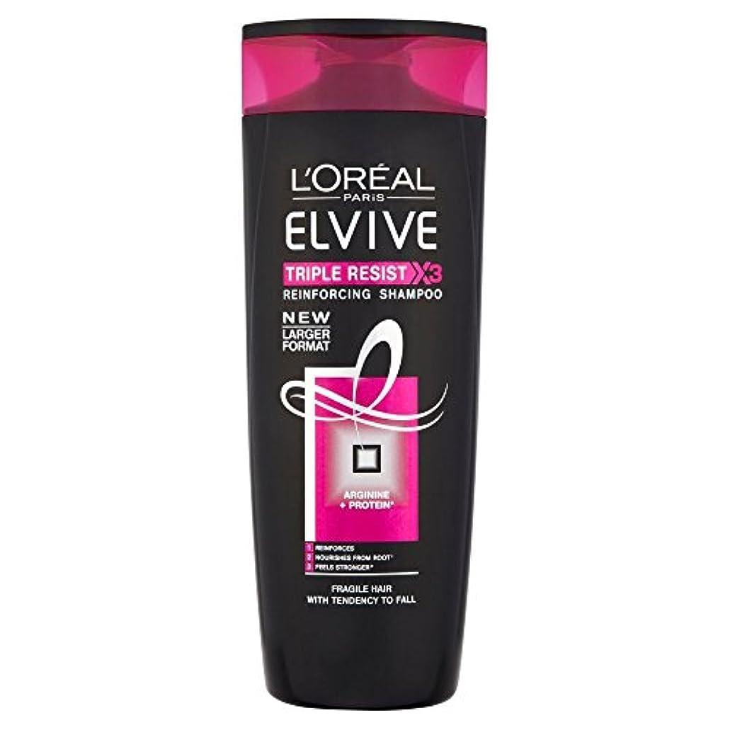 マンモス振る入学するL'Oreal Paris Elvive Triple Resist Reinforcing Shampoo (500ml) L'オラ?アルパリelviveトリプル強化シャンプー( 500ミリリットル)を抵抗する [並行輸入品]