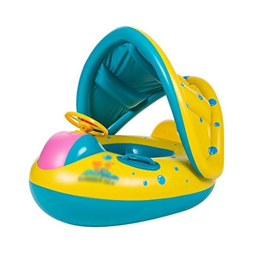 連合ブランク終わった浮き輪子供大人 フロート スイムリング 水泳リング黄色クリエイティブ人格フローティングサークル人格漫画赤ちゃん水おもちゃプール1-5歳 プール?水遊び 浮き輪