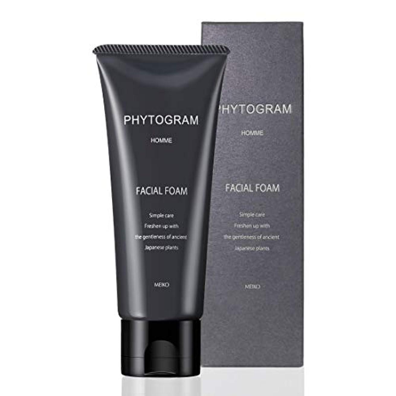 クレタプラス加速度メンズ フェイシャルフォーム 100g ( 男性用 洗顔クリーム 洗顔料 保湿 ナチュラル 植物 日本製 )【 フィトグラム 】