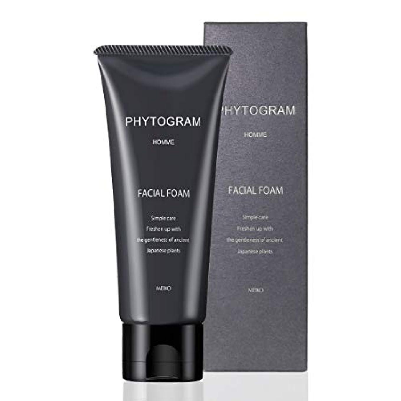 まとめる匹敵しますサイクルメンズ フェイシャルフォーム 100g ( 男性用 洗顔クリーム 洗顔料 保湿 ナチュラル 植物 日本製 )【 フィトグラム 】