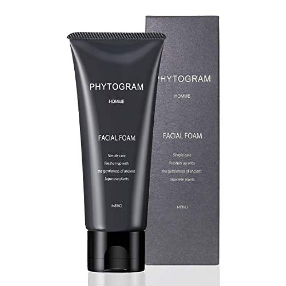 よく話される両方時間メンズ フェイシャルフォーム 100g ( 男性用 洗顔クリーム 洗顔料 保湿 ナチュラル 植物 日本製 ) 【フィトグラム】