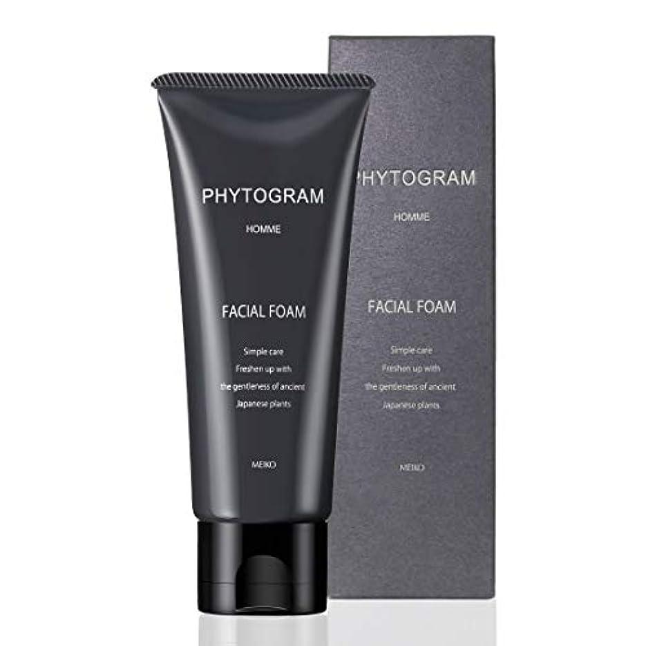カードベーシック不承認メンズ フェイシャルフォーム 100g ( 男性用 洗顔クリーム 洗顔料 保湿 ナチュラル 植物 日本製 )【 フィトグラム 】