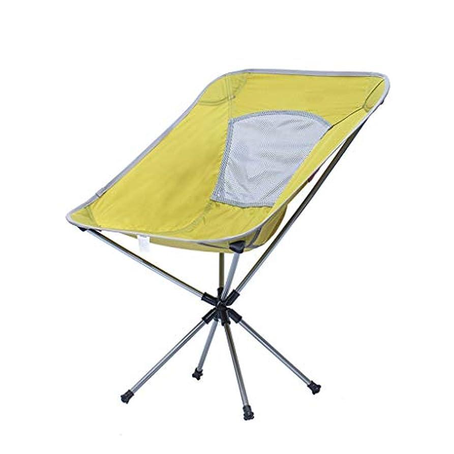 入手します最大化するトラブルNEVY キャンプ 折りたたみ 椅子 コンパクト 超軽量 アルミ合金 ブラケット ポータブル 祭り 釣り席、4色 (色 : 黄)