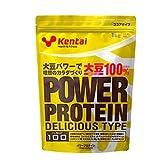 【Kentai】パワープロテイン(デリシャス)ココア風味 1kg ×20個セット