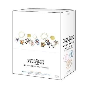 藤子・F・不二雄 TVアニメ アーカイブス DVD-BOX