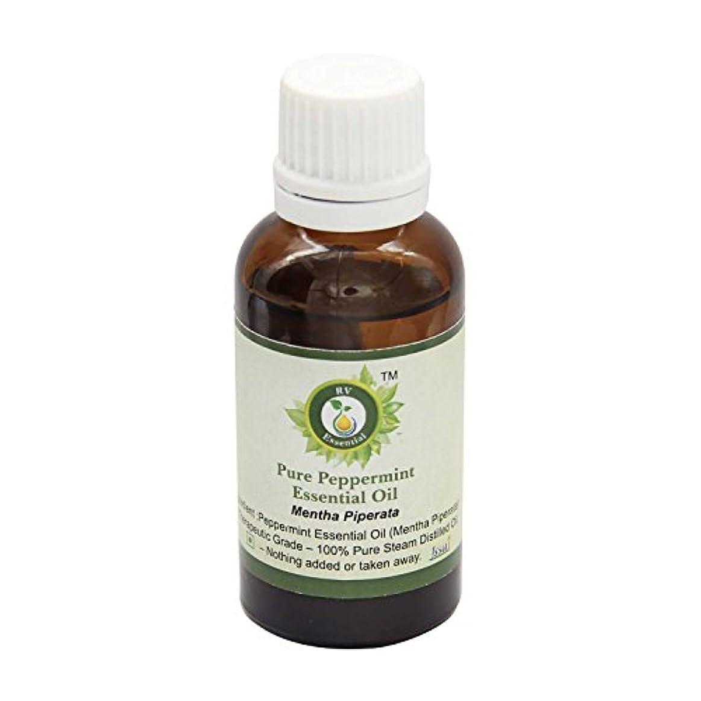 分数非難送信するR V Essential 純粋なペパーミントエッセンシャルオイル630ml (21oz)- Mentha Piperata (100%純粋&天然スチームDistilled) Pure Peppermint Essential...