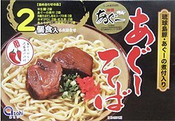 あぐーそば 琉球島豚煮付け入り 2食入り (半生麺)×5箱 MGあさひ 沖縄土産
