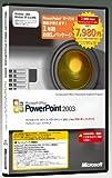【旧商品/サポート終了】Microsoft PowerPoint 2003 1year スターターパック