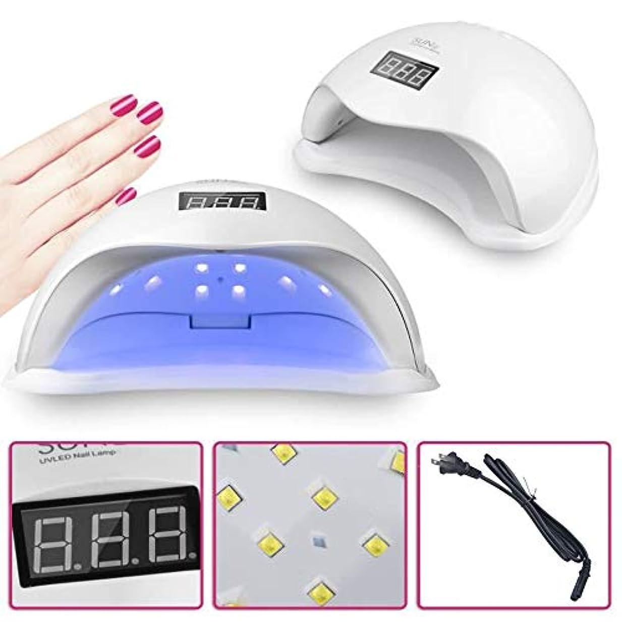 右幼児恥UV LEDネイルドライヤー 48W ハイパワー 赤外線検知 UV &LEDダブルライト ジェルネイル用 4つタイマー設定可能 硬化用 ライト 説明書付き Vinteky