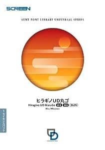 千都フォント OpenType Ver8.0 OU-02 ヒラギノUD丸ゴ W4・W6 StdN / Hybrid