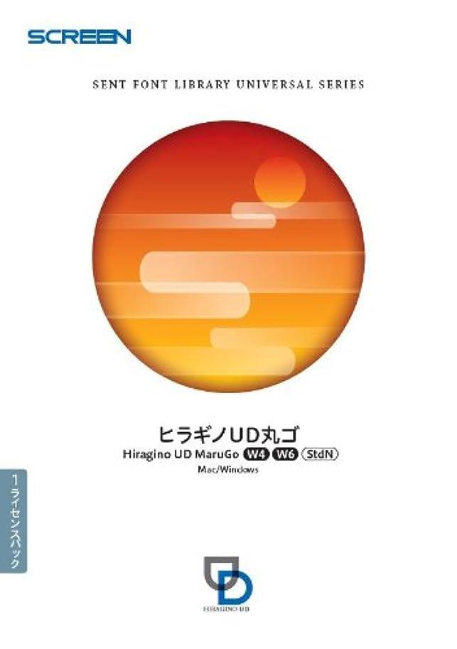 千都フォント OpenType Ver8.0 OU-02 ヒラギノUD丸ゴ W4?W6 StdN / Hybrid