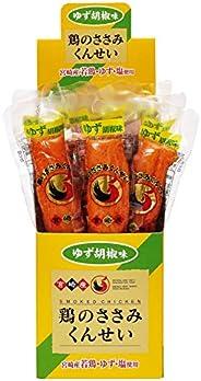 雲海物産 鶏のささみくんせいゆず胡椒味 YL10 20g ×10本
