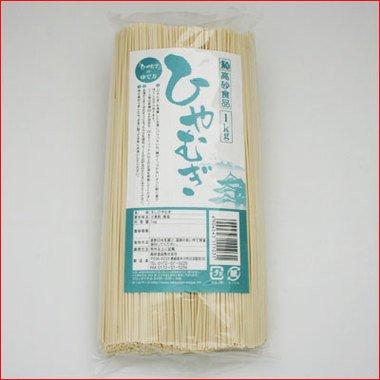 高砂食品 お徳用ひやむぎ 1袋(1kg)