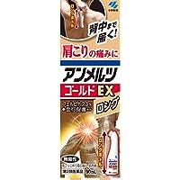 【第2類医薬品】 アンメルツゴールドEX ロング 90mL ※セルフメディケーション税制対象商品
