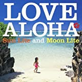 LOVE ALOHA~SunLite and MoonLite ユーチューブ 音楽 試聴