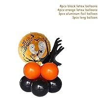 10PCS WEIGAO 10 個ハロウィンバルーンスタンド装飾カボチャゴースト魔女バット箔ハロウィンパーティーの装飾空気グロボス