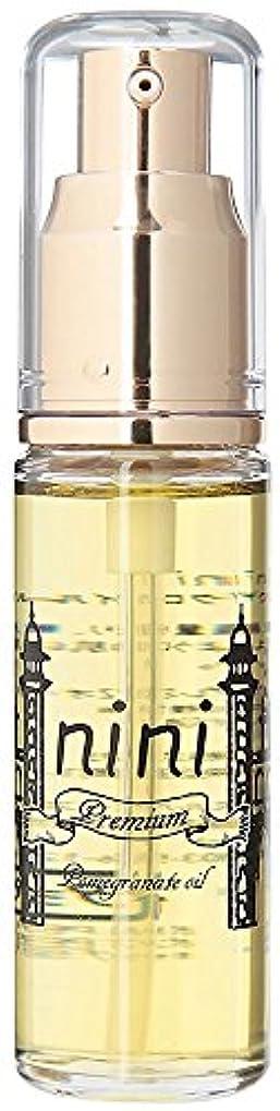 贅沢なはっきりしない増強nini Premium(ニニプレミア) ザクロオイル