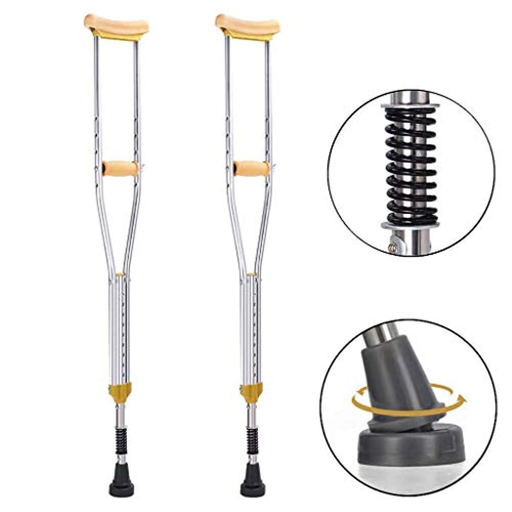手術自分を引き上げる取り扱い衝撃吸収松葉杖アルミ高さ調節可能成人用ウォーカー - 1足(サイズ:L)