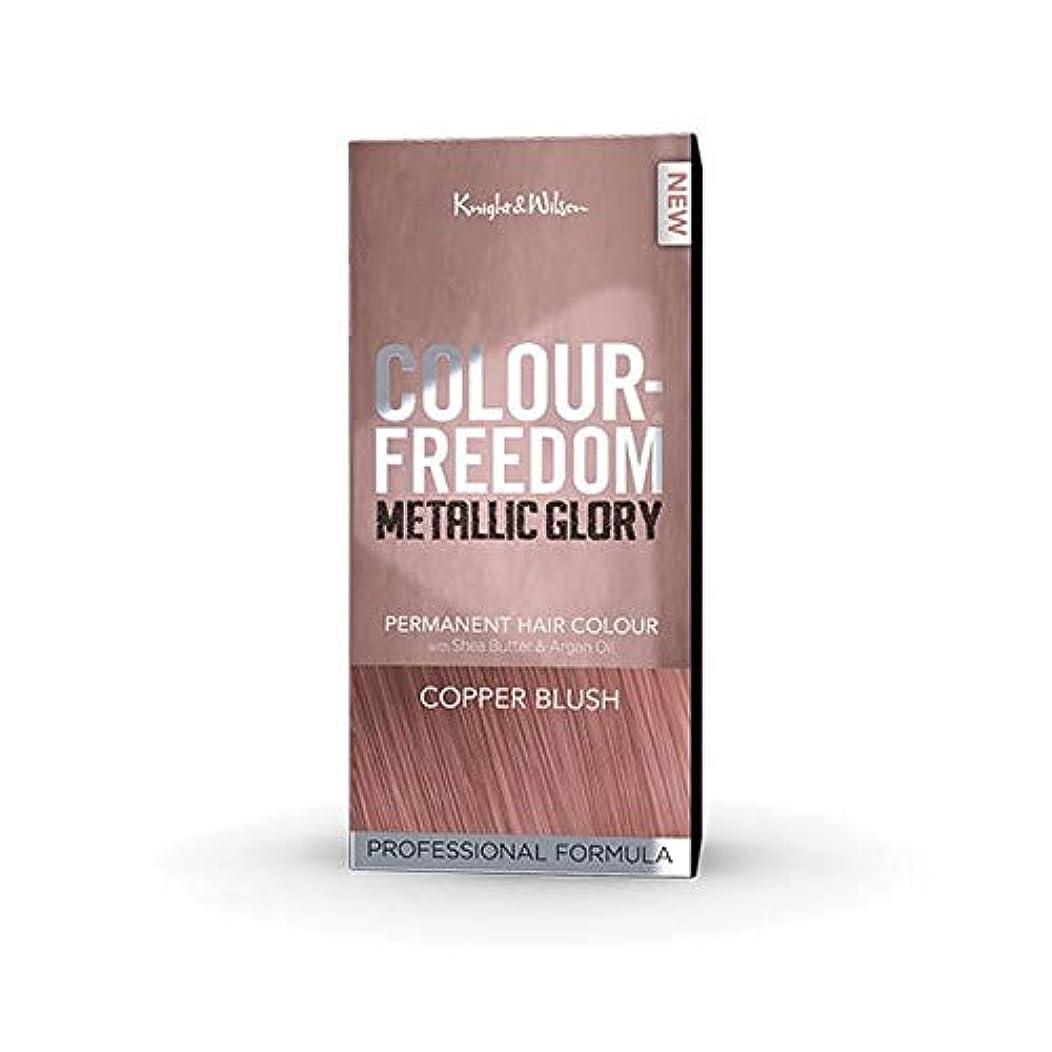 おじさんどうやって放射する[Colour Freedom ] 色自由金属栄光銅赤面 - Colour Freedom Metallic Glory Copper Blush [並行輸入品]