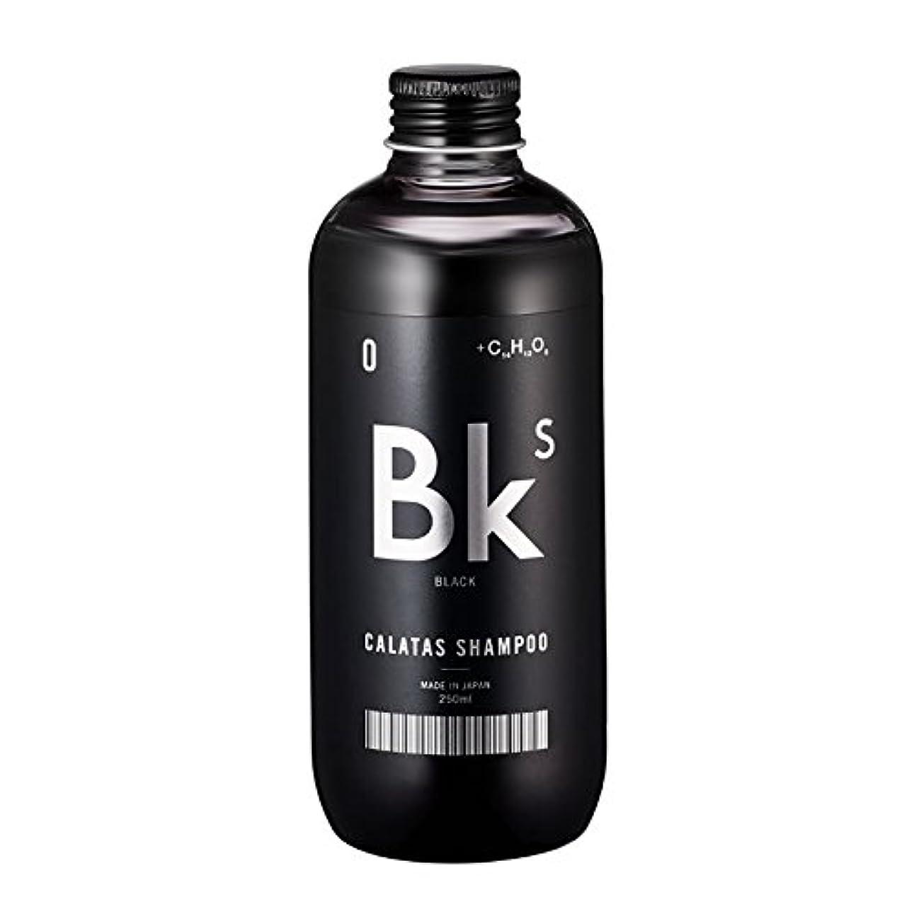 甘い量で一部CALATAS シャンプー Bk(ブラック) カラタスシャンプー 250ml