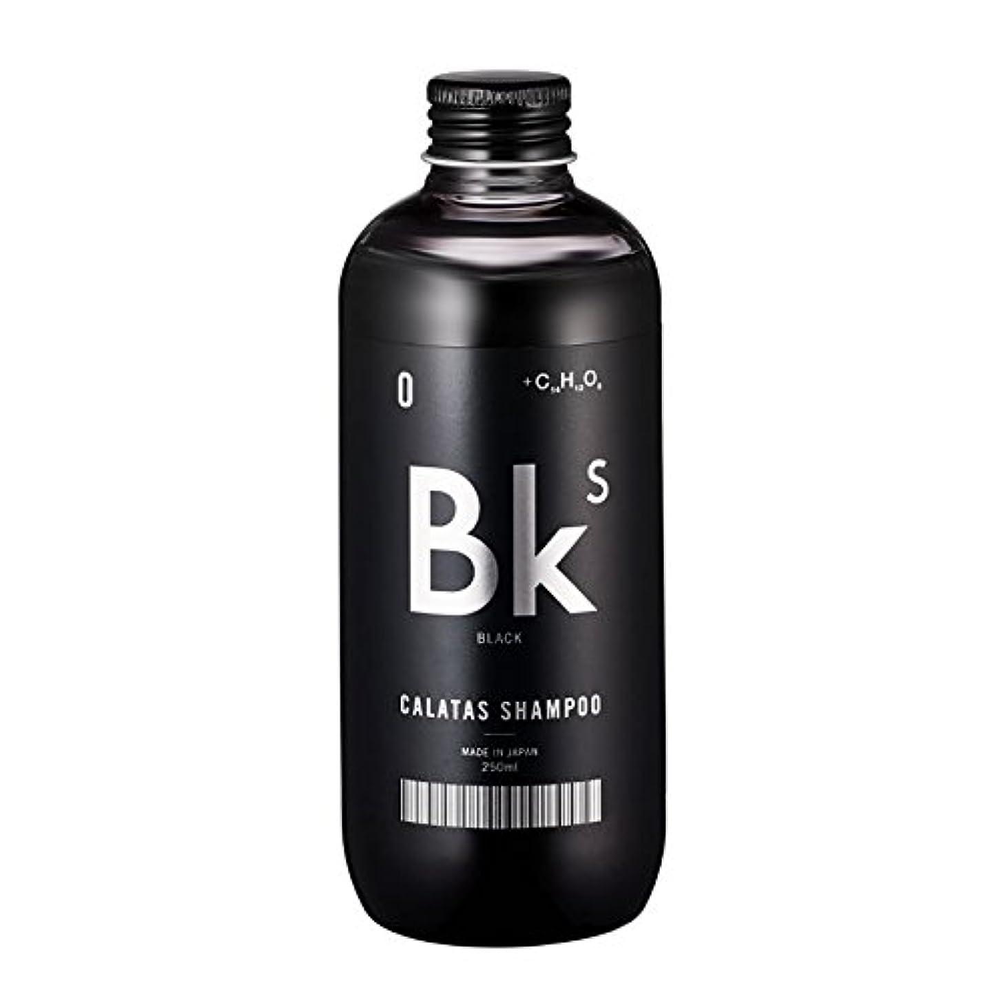 散髪密スタッフCALATAS シャンプー Bk(ブラック) カラタスシャンプー 250ml