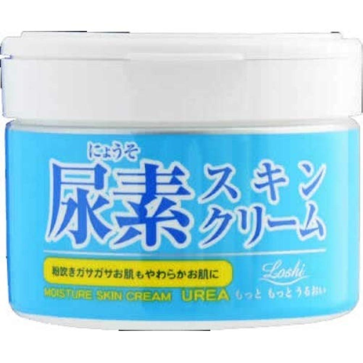 橋脚倉庫弱めるロッシモイストエイド 尿素スキンクリーム × 8個セット