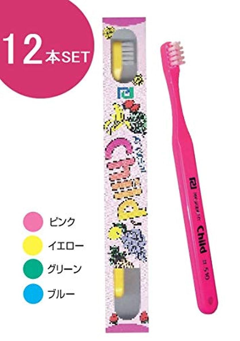 里親慢なネブプローデント プロキシデント チャイルド 歯ブラシ #510 (12本)