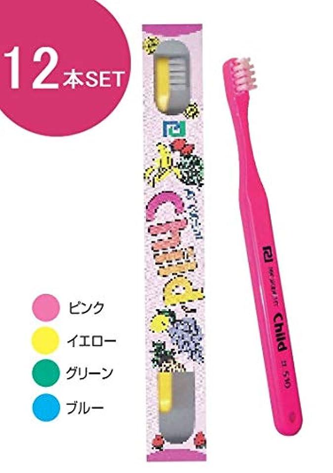 無限デッキ離婚プローデント プロキシデント チャイルド 歯ブラシ #510 (12本)