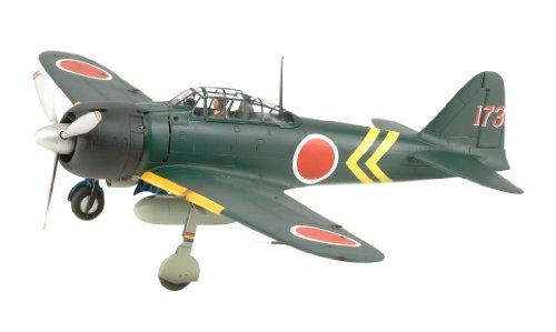 マスターワークコレクション No.93 1/48 三菱零式艦上戦闘機 二二型 第582海軍航空隊 (完成品)
