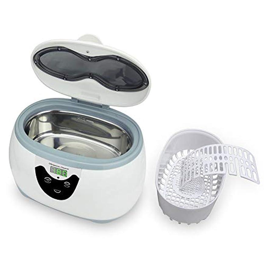 ガジュマル正規化疫病ネイルツールおよび歯科用ツール用超音波クリーナー-オートクレーブマニキュアネイル滅菌器