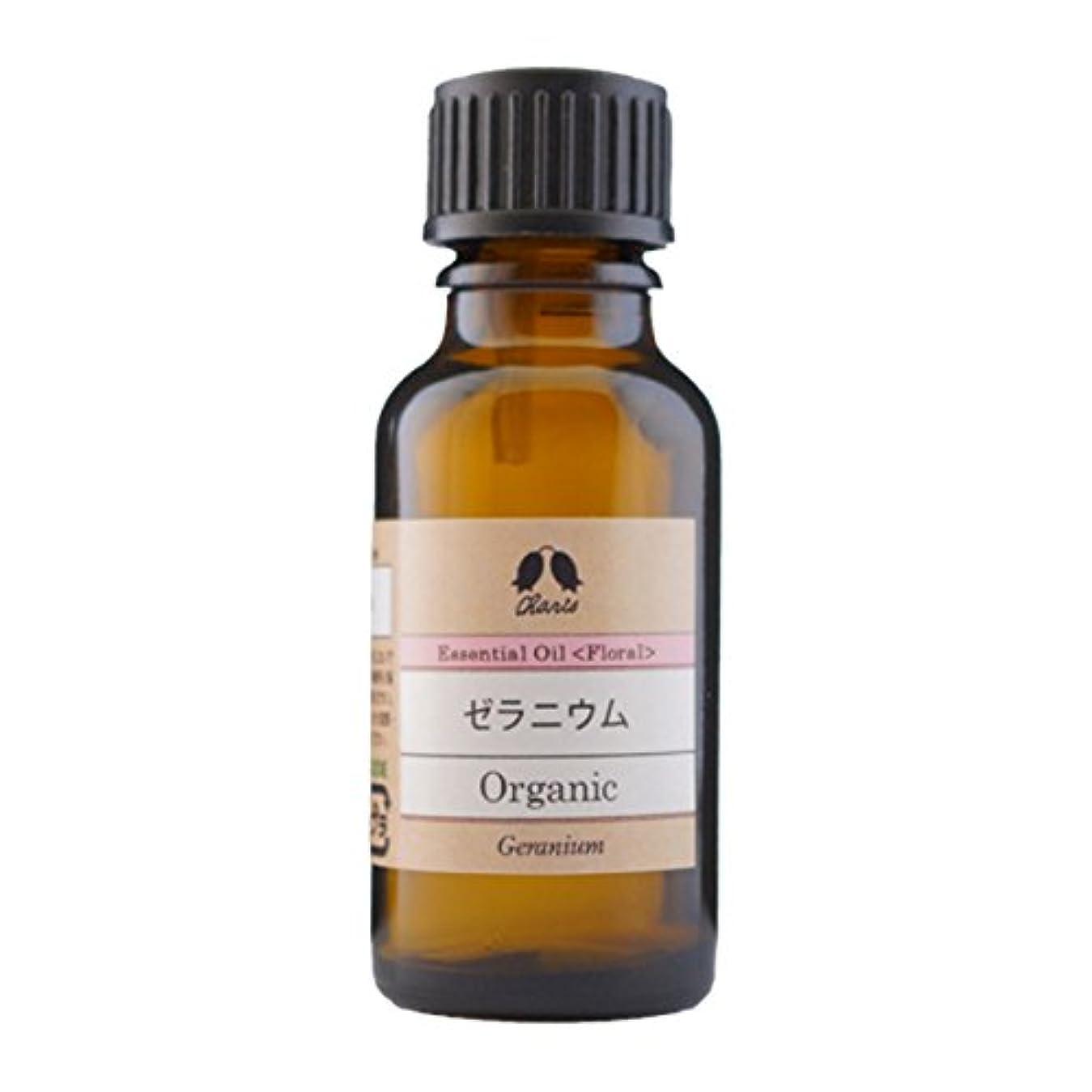 洗剤香りメガロポリスカリス エッセンシャルオイル ゼラニウム オーガニック オイル 20ml