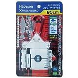 ハピソン(Hapyson) メジャーマーカー 65cm YQ-870S