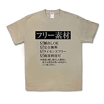 カミカゼスタイル (kamikazestyle) 【おふざけTシャツ】ネットのおもちゃ希望 (XS, イエロー)