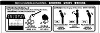 標識スクエア 「 参拝の方法 」 ヨコ・大【ステッカー シール】 400x138㎜ CFK2098 6枚組