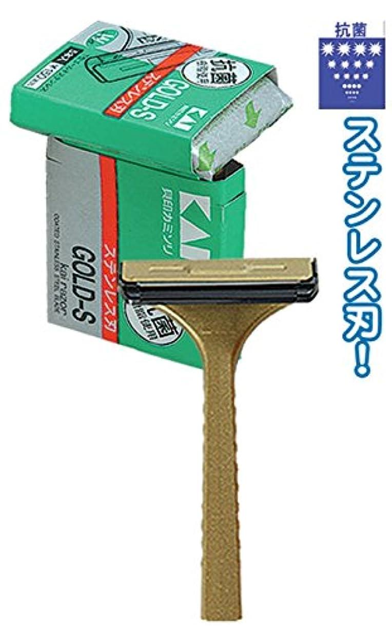 トランク探偵アカウント貝印00-508 T型ゴールドステンレス(5P) 【まとめ買い20個セット】 21-025