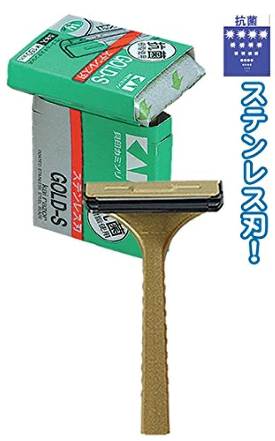 雨の回転する寄り添う貝印00-508 T型ゴールドステンレス(5P) 【まとめ買い20個セット】 21-025