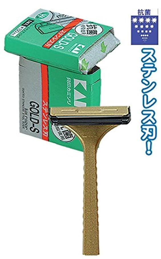 申し立てありふれた駐地貝印00-508 T型ゴールドステンレス(5P) 【まとめ買い20個セット】 21-025