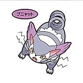 ポケモン デコキャラシール 第109弾 【ブニャット】(食玩)