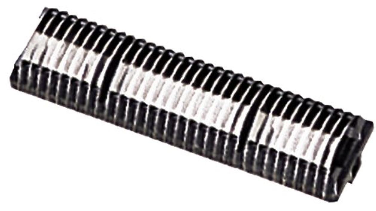ジャンプ扇動するエゴイズムHITACHI シェーバー内刃 K-13U