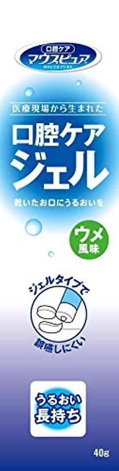 カワモト マウスピュア 口腔ケアジェル 40g