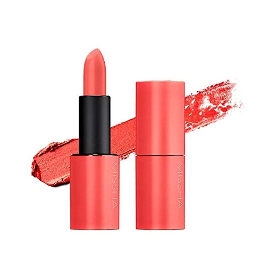 全国区別する知恵[ミシャ]Missha Dare Rouge Velvetミシャルージュベルベット (# Stunning Kiss) [並行輸入品]