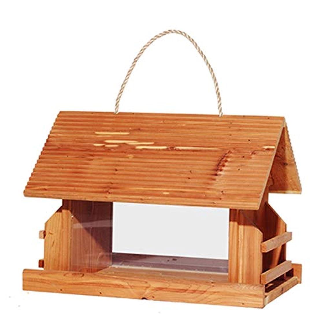 神経前売契約する野鳥の餌台 装飾鳥表無料立ち伝統木造全天候バードフィーダーハウスデザイン簡単クリーニング&リフィルバードフィーダーを吊るすためのアウトドア バードウォッチング 野鳥 給餌器 (Color : Yellow, Size : Free size)