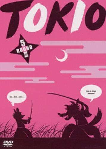 TOKIO 5 ROUND 3 [DVD]の詳細を見る