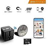 Ehomful WiFi超小型カメラ スマホ対応 モニター スパイカメラ ミニカメラ 隠しカメラ 小型カメラ iphone 長時間録画 1080P高画質 暗視機能 赤外線撮影 動体検知 iPhone/Android対応 技適認証済み 【32GB SDカード付属 】